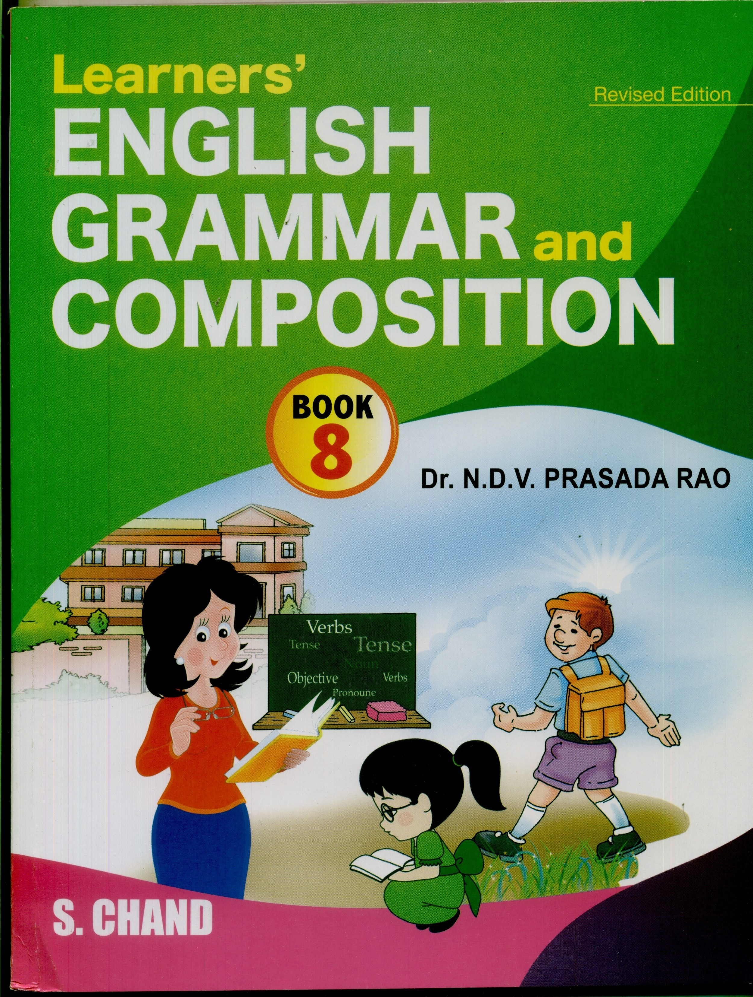 english essays composition Writing is central to the ap english language and composition courses and exams.