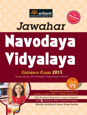 Jawahar Navodaya Vidyalaya Entrance Exam 2015 for Class 6 (English) 3rd  Edition price comparison at Flipkart, Amazon, Crossword, Uread, Bookadda, Landmark, Homeshop18