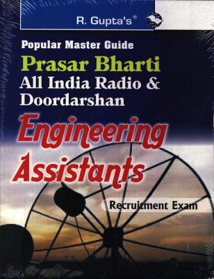 Buy Prasar Bharti Engineering Assistant Recruitment Exam (English) 01 Edition: Book