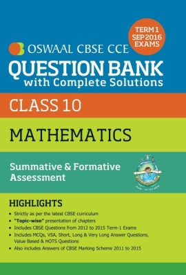 Oswaal CBSE CCE Question Bank With Complete Solutions For Class 10 Term I (April to Sep. 2016 ) Mathematics (English) price comparison at Flipkart, Amazon, Crossword, Uread, Bookadda, Landmark, Homeshop18