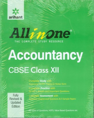 CBSE All in One ACCOUNTANCY Class 12th (English) price comparison at Flipkart, Amazon, Crossword, Uread, Bookadda, Landmark, Homeshop18