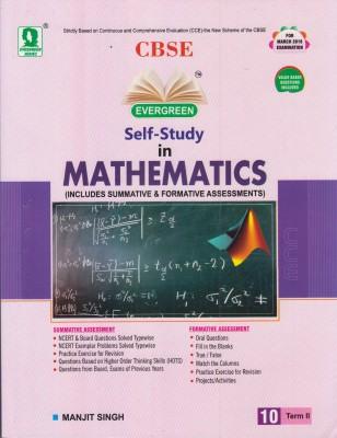 Best Mathematics Books For Self Study - Best Description Of Book