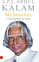 My Journey : Transforming Dreams into Actions: Book