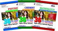 36 Year JEE Advanced + 12 Year JEE Main Topic wise Solved Papers : (PCM- Set of 3 Books) (English): Book