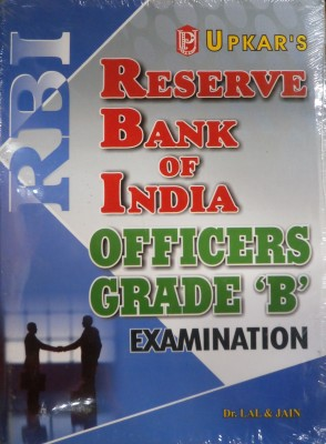 Buy Reserve Bank Of India Grade 'B' Examination (English) 1st Edition: Book
