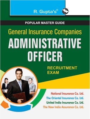 Buy Insurance Administrative Officer Exam Guide (English): Book