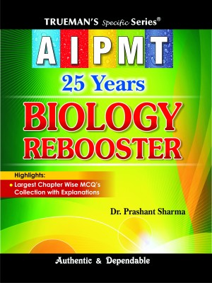 cbse pmt Re p medical division, 112, shakti nagar , kota (rajasthan) phone 0744 - 2500492, 2500092, fax 0744 - 2500892page # 1 examination questions cbse-pmt-2005 (biology) q1 which of the following is the simplest amino acid – [cbse pmt.