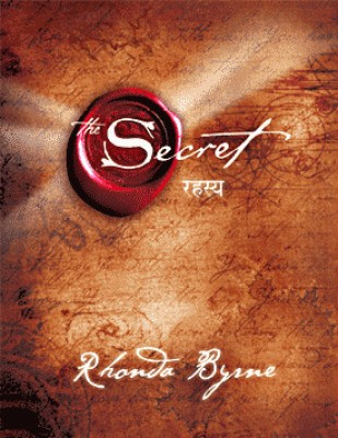 Buy Rahasya - The Secret (Hindi): Book