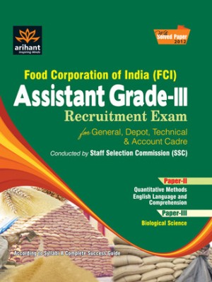 Buy FOOD CORPORATION OF INDIA (FCI) ASSISTANT GRADE - III RECRUITMENT EXAM PAPER 2 & 3 G315 (English): Book