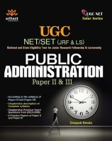 Public Administration 501: Introduction to Public Administration