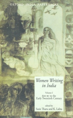 Women Writing in India (volume - I) 01 Edition price comparison at Flipkart, Amazon, Crossword, Uread, Bookadda, Landmark, Homeshop18