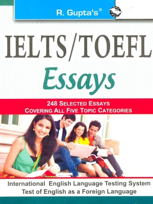 best english essay books