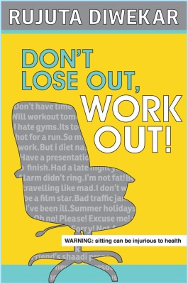 Compare Dont Lose Out, Work Out! at Compare Hatke
