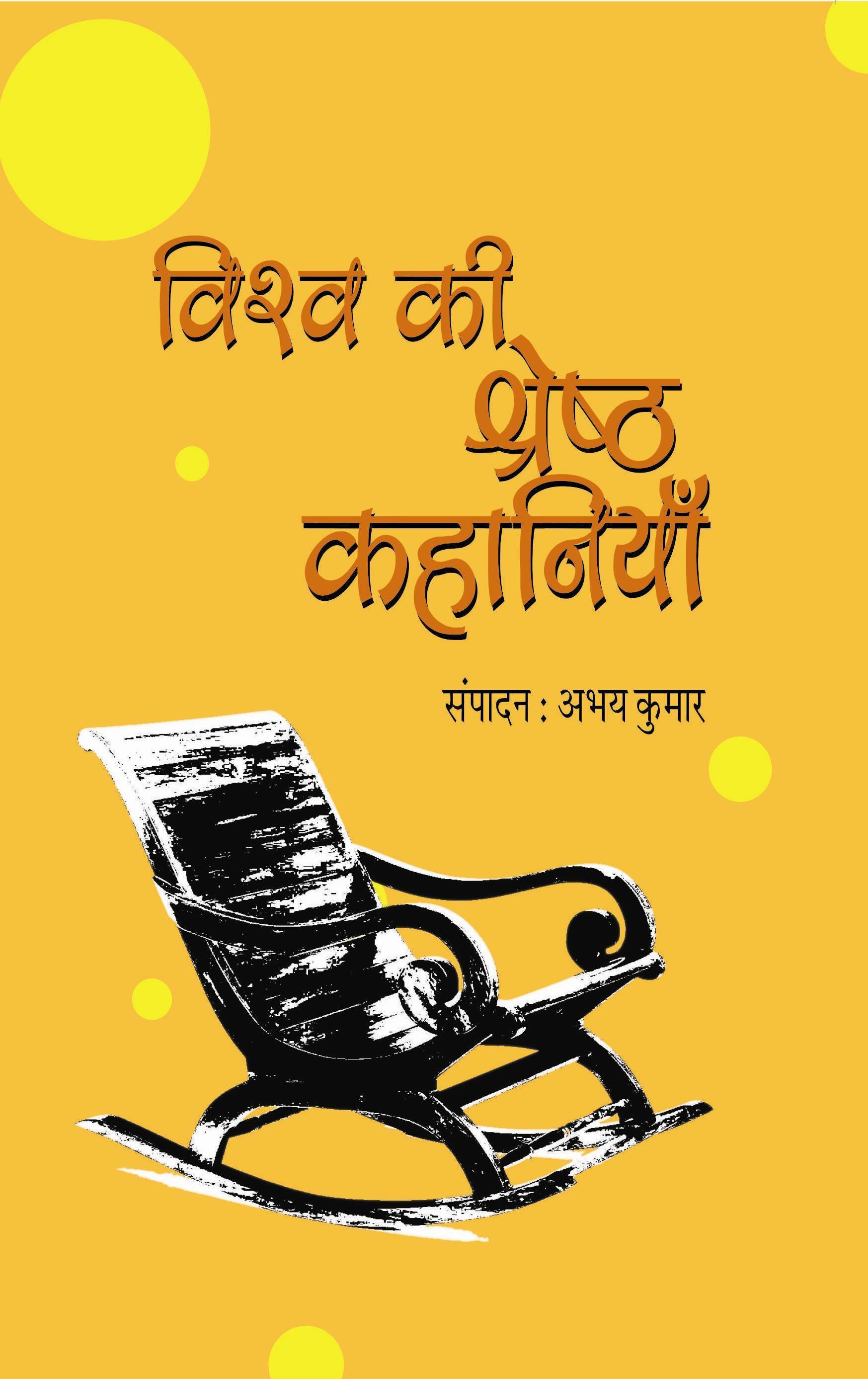 naitikta in hindi पैराडाइज पेपर्स क्या है व इसमे किन भारतियों के नाम शामिल |  what is paradise papers and indians named in release in hindi - november 24,.