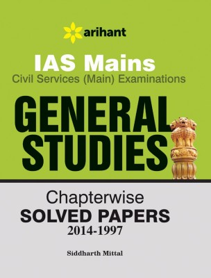 Ias Mains General Studies Chapterwise Solved Papers 2014-1997 (English) price comparison at Flipkart, Amazon, Crossword, Uread, Bookadda, Landmark, Homeshop18