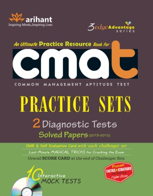CMAT Practice Sets with CD : 2 Diagnostic Tests, Solved Papers (2013 - 2012) 1st Edition price comparison at Flipkart, Amazon, Crossword, Uread, Bookadda, Landmark, Homeshop18