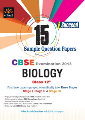 Buy CBSE Biology Examination 2013 : 15 Sample Question Papers (Class - 12) (English): Book
