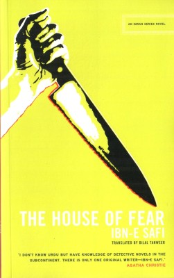 Buy The House of Fear: Book