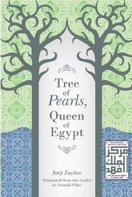 Buy Tree of Pearls, Queen of Egypt: Book