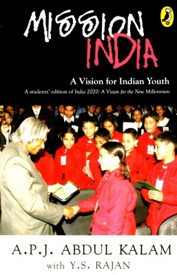Mission India: A Vision For Indian Youth (English)(Paperback)
