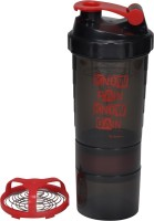 IShake Speed 2 Storage Red 500 Ml Sipper (Pack Of 1, Red, Black)
