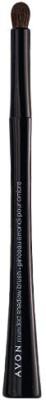 Avon Brushes and Applicators Avon Ergonomic Rounded Eyeshadow Brush