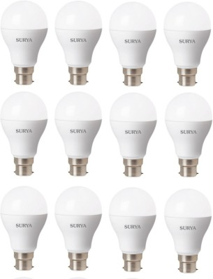 5W White 450 Lumens LED Bulbs (Pack Of 12)