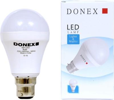 5W Aluminium Body White LED Bulb (Pack of 2)