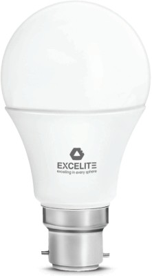 5W White 400 Lumens LED Dazzel Bulb