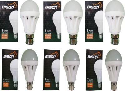 7W-(Set-Of-3)-5W-(Set-Of-3)-LED-Bulb-(White)