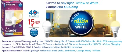 8.5 W LED 2-in-1 Color Changing Bulb B22 White,Yellow (pack of 2)