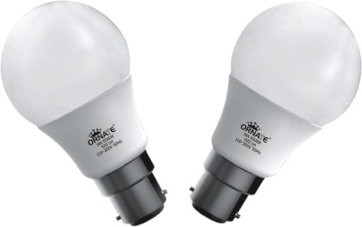 9W 920 lumens White LED Bulb (Pack Of 2)