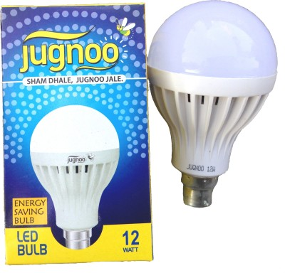 12W B22 LED Bulb (white, Pack of 2)