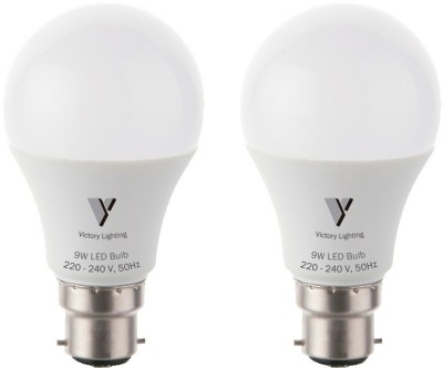 Lighting 9W White LED Bulb(Pack of 2)