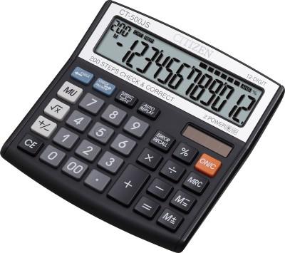 Buy Citizen CT-500 JS Basic: Calculator
