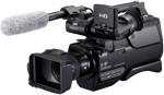 Sony HXR MC1500P
