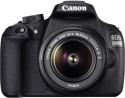 Canon EOS 1200D Kit (EF S18-55 IS II) EOS 1200D Kit (EF S18-55 IS II) SLR - Black
