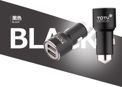 Totu-3.1A-Dual-USB-Car-Charger
