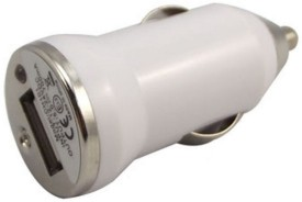 Everything Imported Excellent Quality Car Mobile Charger White For Samsung Sony HTC Nokia Micromaxx Lava Note2 Car Charger (White)