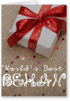 Lolprint World's Best Behan Rakhi Greeting Card (Multicolor, Pack Of 1)