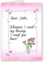 Lolprint Dear Sister Rakhi