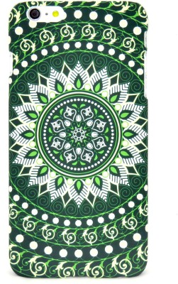 Parallel Universe Back Cover for Apple iPhone 6 Plus Green at flipkart
