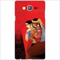 Dassuboss Back Cover For Samsung Galaxy On7 (Multicolor)