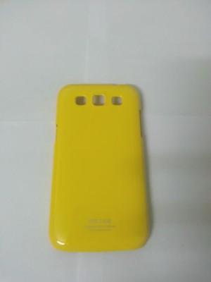 SGP Back Cover for Samsung Win I8552 SGP Case Hard Shell Back Cover