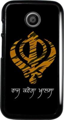 Inktree-Back-Cover-for-Motorola-Moto-E-1st-Generation