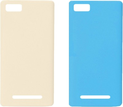 Accezory Back Cover for Xiaomi Mi 4i at flipkart