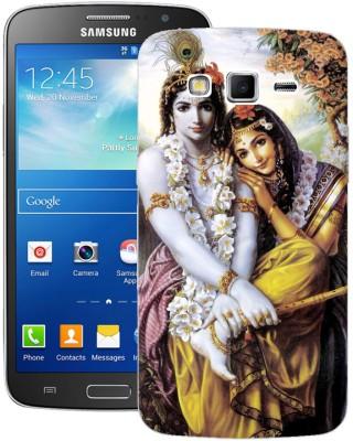 Fuson Back Cover for Samsung Galaxy Grand 2 G7102 / G7106