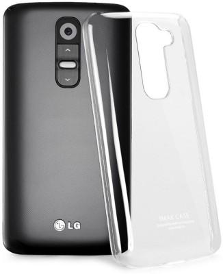 Bepak Back Cover for LG G2