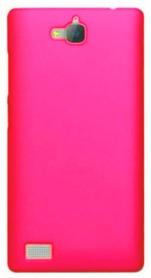 new style 79c9a d6585 Onkarta Back Cover for Huawei Honor Holly U19 for Rs. 175 at Flipkart