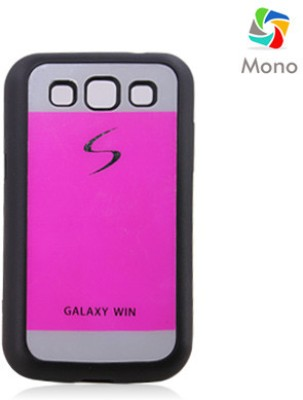 Mono Case for Samsung Galaxy Win I8552 Black